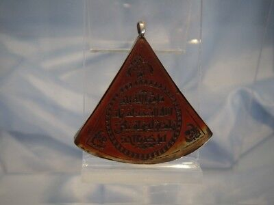 Middle Eastern Silver And Carved Cornelian Seal-Pendant (Pp139)