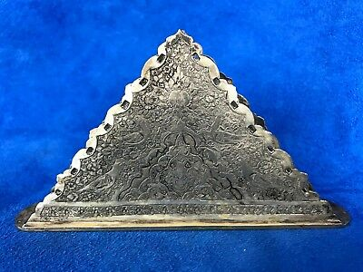 Antique 84 Silver Islamic Persia Middle East  Hand Engraved Napkin Holder
