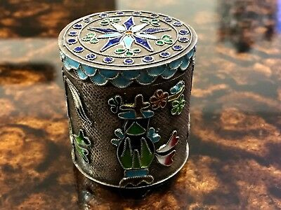 Antique Oriental Asian 925 Enameled Round Silver Box