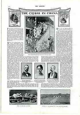 1900 THE SPHERE Newspaper BOER WAR China Crisis PRETORIA Irish Yeomanry (7200)