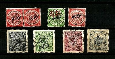 India Hyderabad Early Issue Used mixed lot of 8 stamps 1 with double over print