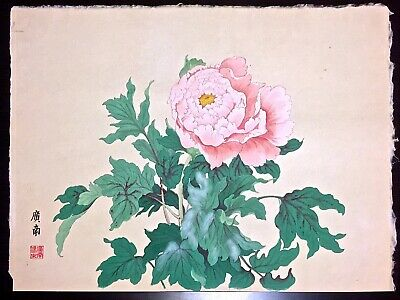 KONAN Orig Large Flower Woodcut Peony Series Antique Woodblock print Japan #07