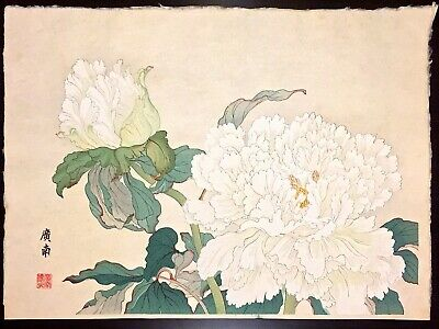 KONAN Orig Large Flower Woodcut Peony Series Antique Woodblock print Japan #12