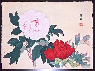 KONAN Orig Large Flower Woodcut Peony Series Antique Woodblock print Japan #16