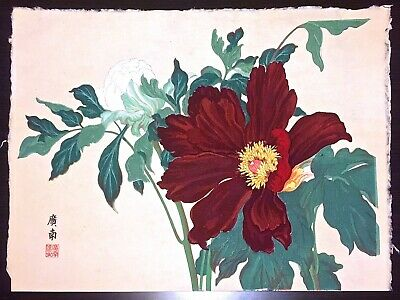KONAN Orig Large Flower Woodcut Peony Series Antique Woodblock print Japan #18