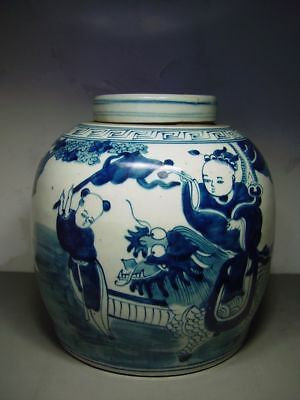 ANTIQUE CHINESE UNDERGLAZED BLUE and WHITE PORCELAIN LIDDED JAR, QING DYNASTY.