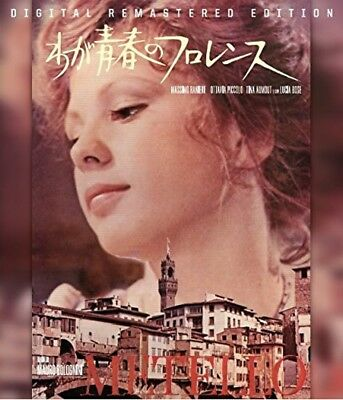 Metello HDD Remaster Of My Youth Blu-Ray Zone A Japon Neuf avec Suivi