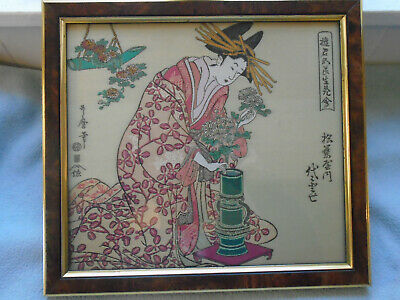 Framed Fine Woodblock  Japanese Silk Embroidery Geisha Arranging Flowers