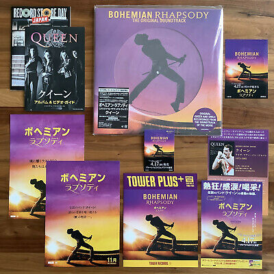 JAPAN RSD 2019 PICTURE VINYL withINSERT+FLYER+GUIDE! QUEEN BOHEMIAN RHAPSODY OST