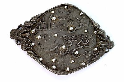 Old Islamic Ottoman Arabic Calligraphy Armlet Rare Antique Collectible. G3-53 US