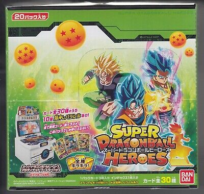 Super Dragon Ball Heroes Ultimate Booster Pack Part 5 Sealed Box Japanese