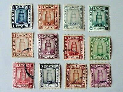 418]  MALDIVES  STAMPS  -  1909  SG 7 a  +  M/MINT & F/USED