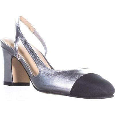 adc86f481f6 IVANKA TRUMP WOMENS Liah Leather Cap Toe SlingBack D-orsay Pumps ...