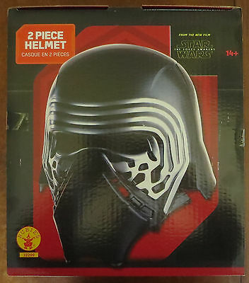 Star Wars: The Force Awakens Adult Kylo Ren 2-Piece Helmet - NEW