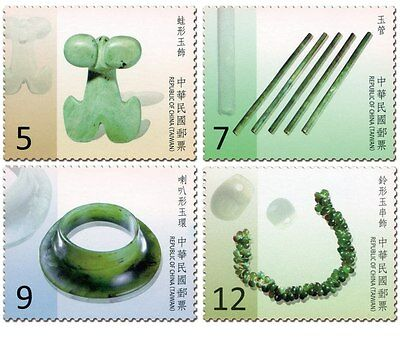 China Taiwan 2015 Prehistoric Artifacts of Taiwan Stamp 史前文物