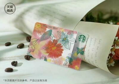 2019 Starbucks China Spring Blossom Flower Gift Card Pin Intact