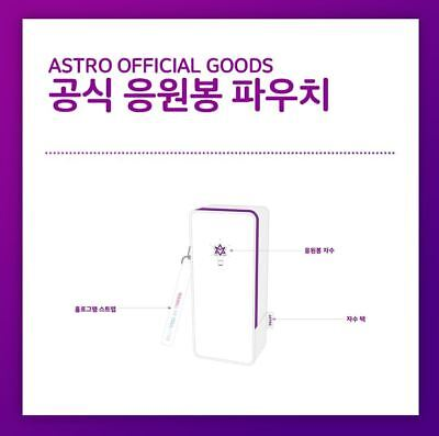 Astro Official Goods Light Stick Pouch New