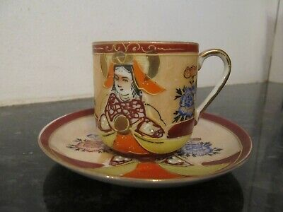 Japanese Egg Shell Satsuma Style China Coffee Cup & Saucer