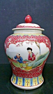 Chinese Enameled Porcelain Lidded Jar Hand Painted