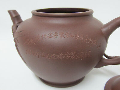 Fine Chinese Yixing Zisha Clay Teapot with engraved characters & mark