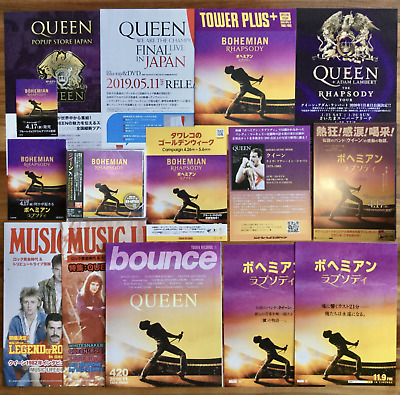 Very Last Japan Shop Banner +3 Mags+5 Flyers+Shm-Cd! Queen Bohemian Rhapsody Ost