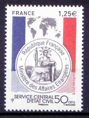 2015 FRANCE TIMBRE Y & T N° 4959 Neuf * * SANS CHARNIERE