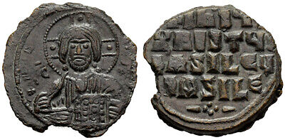 FORVM gVF Byzantine Anonymous Follis Class A3 Bust of Christ Holding Gospels
