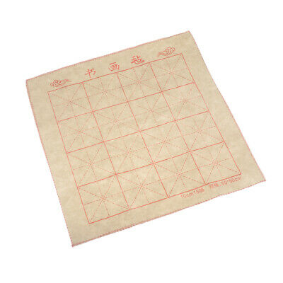 Wool Chinese Traditional Calligraphy Grid Felt Writing Painting Practice Pad