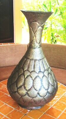 A Huge Museum Quality Islamic Persian Brass Vessel/Vase