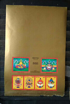 Bhutan Religious Offerings Miniature Sheet Frayed At The Edge As Seen Mnh