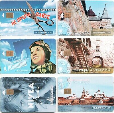 Phone cards Russia MGTS Moscow (set 5 different cards)