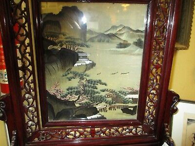Vintage Asian Carved Rosewood Screen