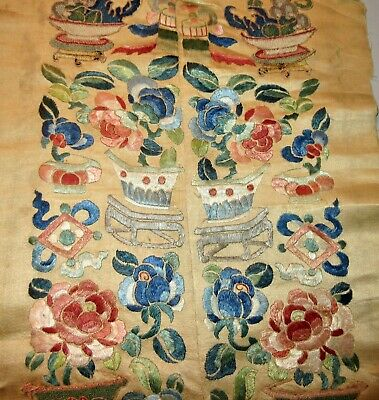 """FINE CHINESE Embroidered Silk Remnant of CEREMONIAL ROBE: """"FLORAL CENTERPIECES"""""""