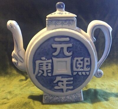 Vintage Hand Painted Chinese Teapot