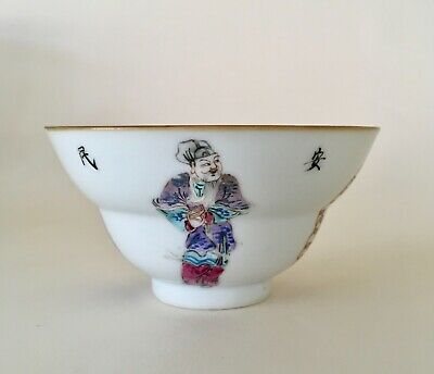 Antique Chinese porcelain bowl probably Qing Dynasty / 19th century ? (not vase)