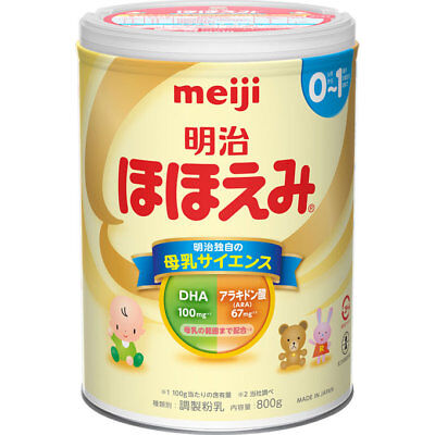 MEIJI Hohoemi Baby Powder Milk for 0 - 1 years Old 800g Made in Japan ☆F/S☆