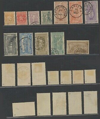 Greece 1896 - Olympics - Used stamps D75