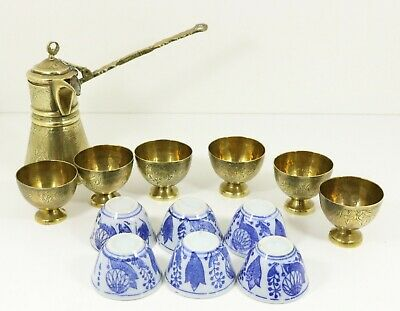 Antique Islamic Ottoman Turkish Coffee Set Engraved