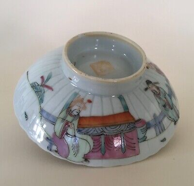 Chinese porcelain cup / dish or lid, canton famille rose late 19th c. circa 1900