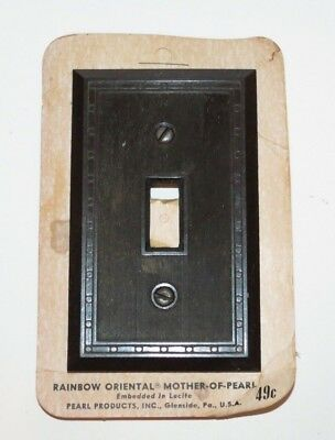 Vtg Brown Bakelite Rainbow Oriental Pearl Ribbed Dashed Deco SWITCH PLATE COVER