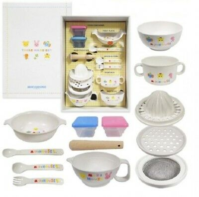 New MIKI HOUSE FIRST Tableware Set For Baby 46-7092-848 With Tracking From Japan