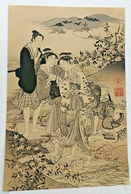 Antique Japanese Woodblock Print Black And White With Signature
