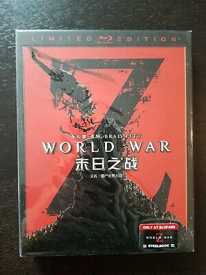 Blufans World War Z 2D+3D Blu-ray Steelbook SEALED 370/500