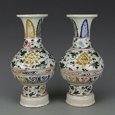 A Pair Fine Old Chinese Ming Dynasty Famille Rose Porcelain Flowers Plants Vase