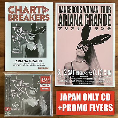 LAST BANNER+ MAG + JAPAN ONLY CD THE BEST+ PROMO FLYERS! ARIANA GRANDE sweetener