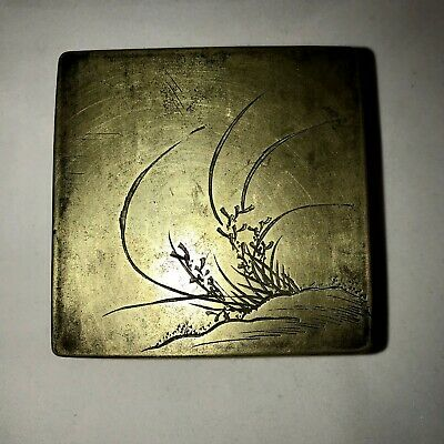 Antique Chinese Engraved Brass/Copper Scholar's Ink Box