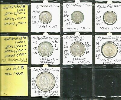 Egypt COINS 1955-1957 FULL SET SILVER ISSUES SPHINEX 5 ,10 & 20 PIASTRES UNC/A U