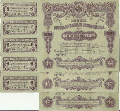 RUSSIA Siberia and Urals 25 Rubles 1915 Government Treasury Note P-S781 STAMPED