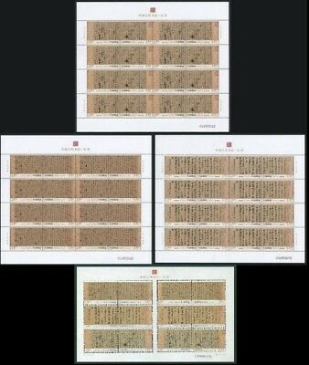 Efficient China 2010-17 Ruins Of The Ancient Loulan Stamps Blk4楼兰古城 Stamps China