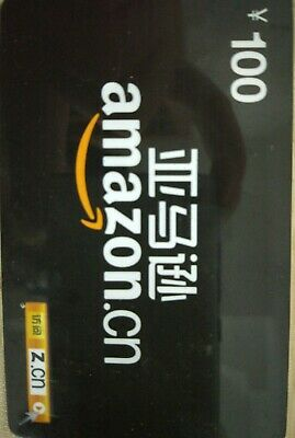 AMAZON CHINA GIFT CARDS RMB100(Dollars 15)